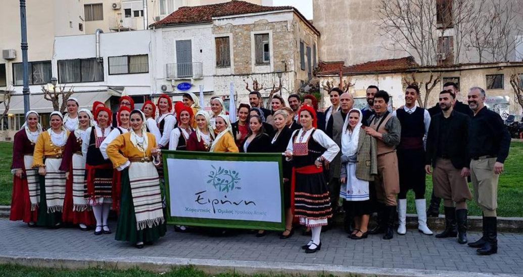 """Συμμετοχή στο """"1ο Φεστιβάλ Παραδοσιακών Χορών Νέας Ιωνίας Βόλου""""."""